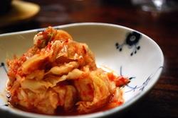 Traditional Korean KimChi (Gluten Free)